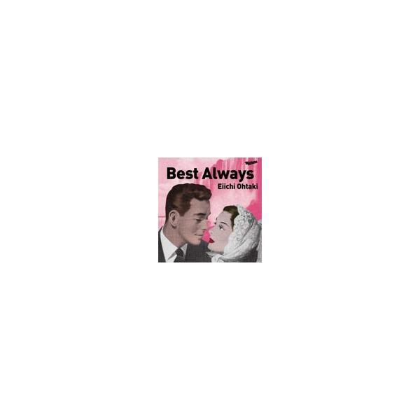 BestAlways/大滝詠一 CD 通常盤 返品種別A