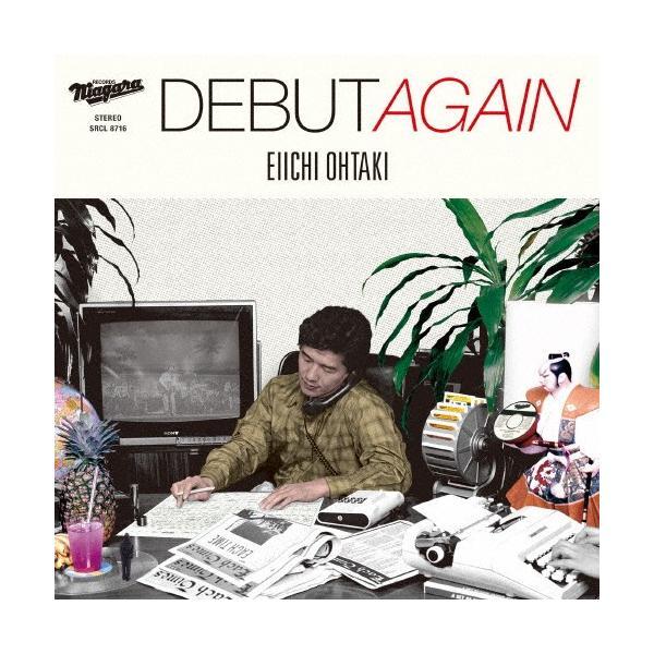 DEBUTAGAIN/大滝詠一 CD 通常盤 返品種別A