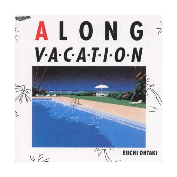 ALONGVACATION〜20thAnniversaryEdition/大滝詠一 CD  返品種別A