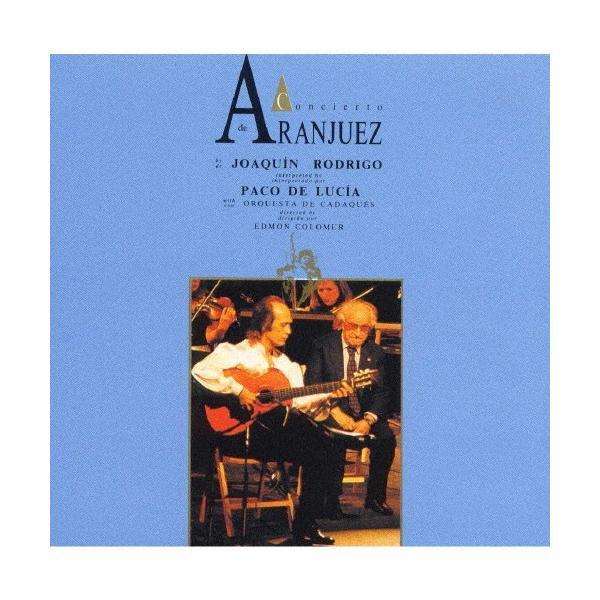 ロドリーゴ:アランフェス協奏曲/パコ・デ・ルシア[CD]【返品種別A】