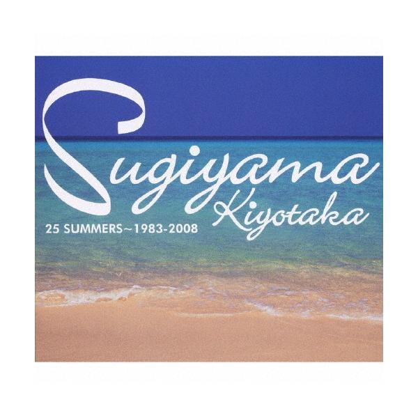 25 SUMMERS〜1983-2008/杉山清貴[CD]【返品種別A】