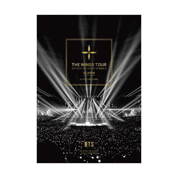 [枚数限定]【通常盤2DVD】2017 BTS LIVE TRILOGY EPISODE III THE WINGS TOUR IN JAPAN 〜SPECIAL EDITION〜/BTS (防弾少年団)[DVD]【返品種別A】