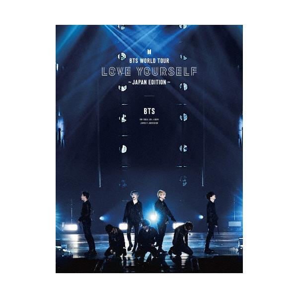 [枚数限定][限定版]BTS WORLD TOUR 'LOVE YOURSELF' 〜JAPAN EDITION〜【初回限定盤/Blu-ray】/BTS[Blu-ray]【返品種別A】