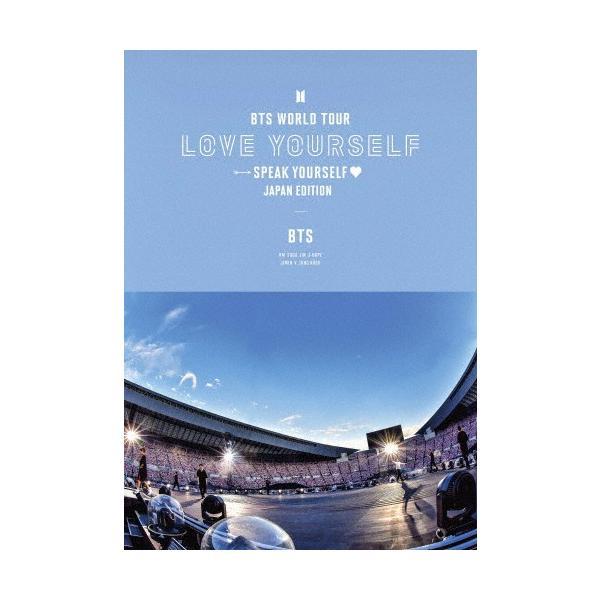 [枚数限定]BTS WORLD TOUR 'LOVE YOURSELF:SPEAK YOURSELF'-JAPAN EDITION(通常盤)【Blu-ray】/BTS[Blu-ray]【返品種別A】