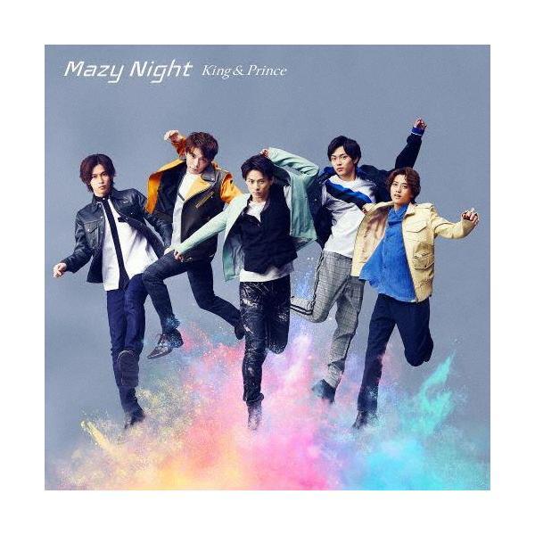 [枚数限定][限定盤]Mazy Night(初回限定盤B)/King & Prince[CD+DVD]【返品種別A】
