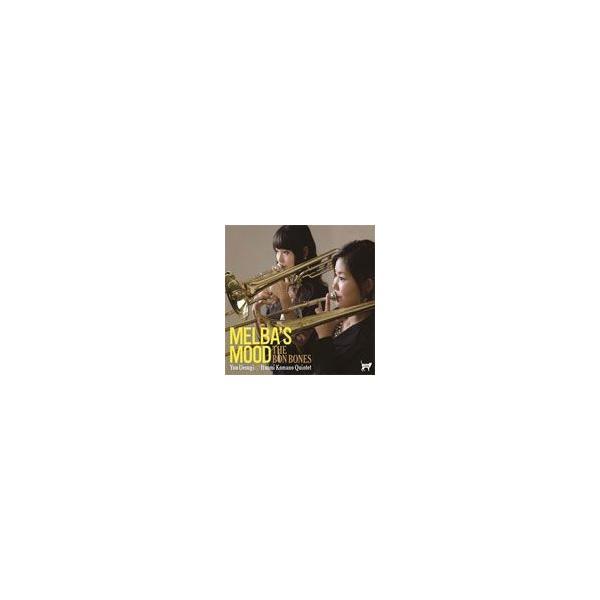 MELBA'S MOOD/THE BON BONES[CD]【返品種別A】