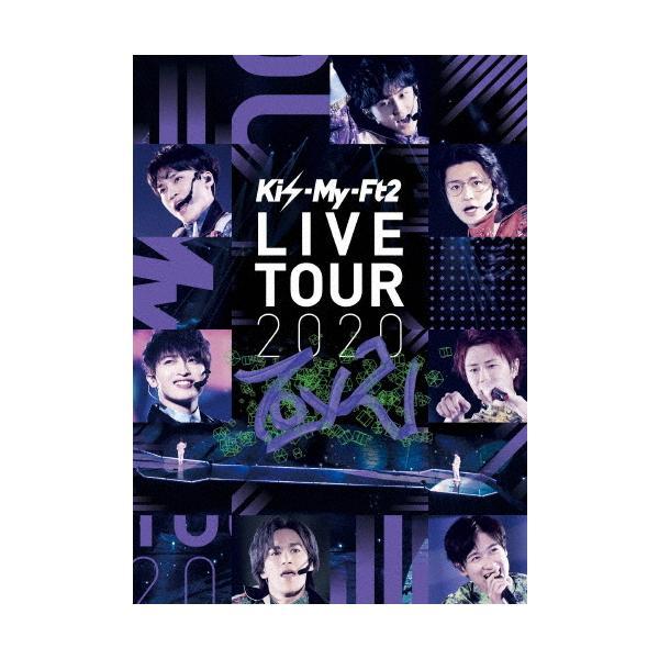 Kis-My-Ft2 LIVE TOUR 2020 To-y2(通常盤/DVD+CD2枚組)/Kis-My-Ft2[DVD]【返品種別A】