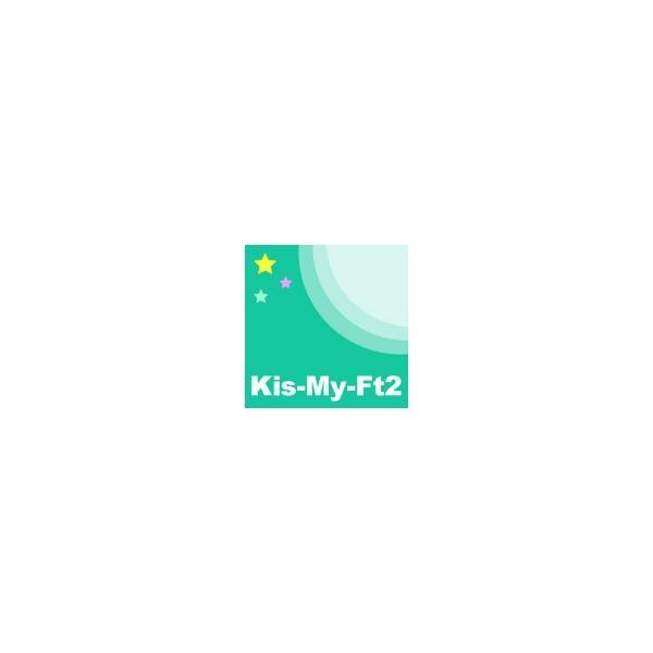 [枚数限定][限定盤]Kis-My-Journey(初回限定盤B)/Kis-My-Ft2[CD+DVD]【返品種別A】