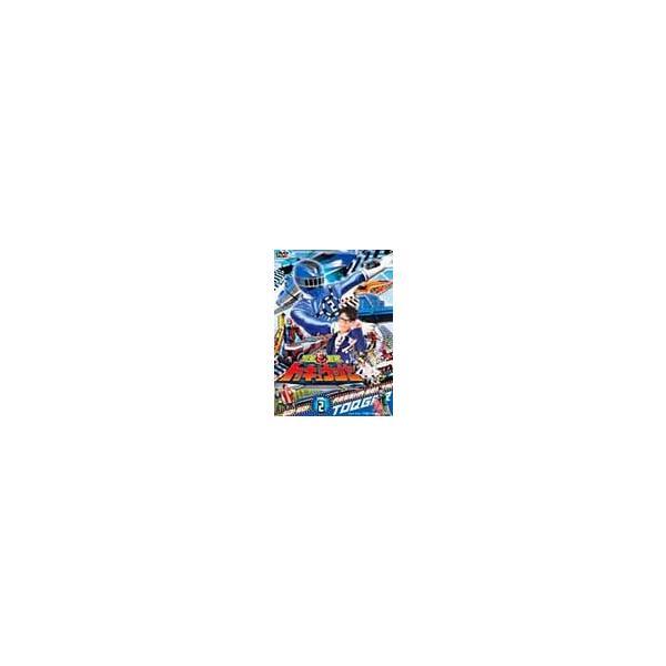 [枚数限定]スーパー戦隊シリーズ 烈車戦隊トッキュウジャー VOL.2/志尊淳[DVD]【返品種別A】
