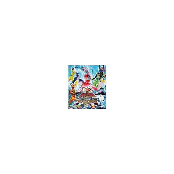 [枚数限定]烈車戦隊トッキュウジャー THE MOVIE ギャラクシーラインSOS コレクターズパック/志尊淳[Blu-ray]【返品種別A】