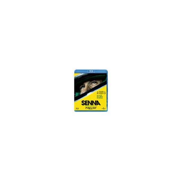 アイルトン・セナ〜音速の彼方へ/ドキュメンタリー映画[Blu-ray]【返品種別A】