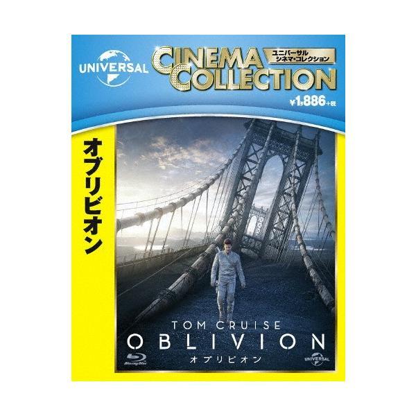 オブリビオン/トム・クルーズ[Blu-ray]【返品種別A】
