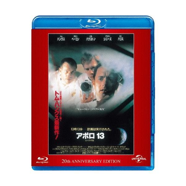 [枚数限定][限定版]アポロ13 20周年アニバーサリー・エディション ニュー・デジタル・リマスター版/トム・ハンクス[Blu-ray]【返品種別A】