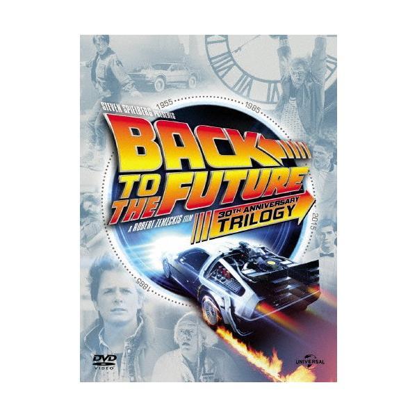 [枚数限定]バック・トゥ・ザ・フューチャー トリロジー 30thアニバーサリー・デラックス・エディション DVD-BOX/マイケル・J・フォックス[DVD]【返品種別A】