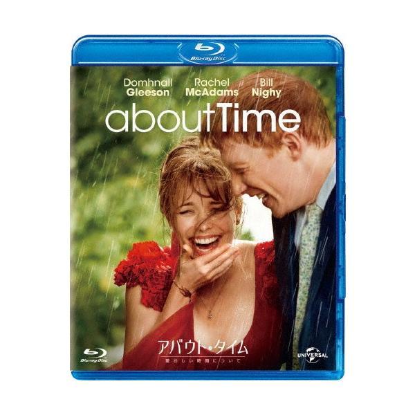 アバウト・タイム〜愛おしい時間について〜/ドーナル・グリーソン[Blu-ray]【返品種別A】
