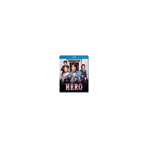HERO Blu-ray スタンダード・エディション(2015)/木村拓哉[Blu-ray]【返品種別A】