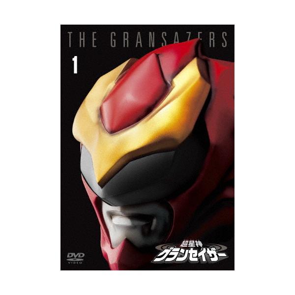 超星神グランセイザー Vol.1【東宝DVD名作セレクション】/瀬川亮[DVD]【返品種別A】