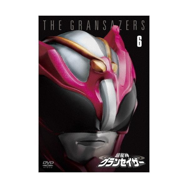 超星神グランセイザー Vol.6【東宝DVD名作セレクション】/瀬川亮[DVD]【返品種別A】