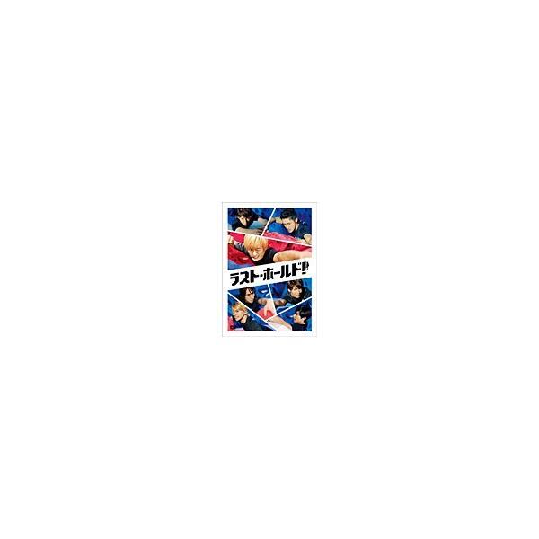 [枚数限定]ラスト・ホールド!/塚田僚一[DVD]【返品種別A】