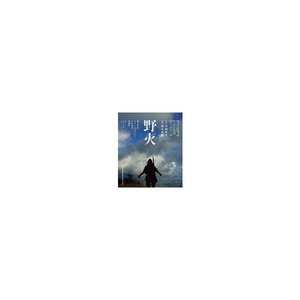 野火(価格改定)/塚本晋也[Blu-ray]【返品種別A】