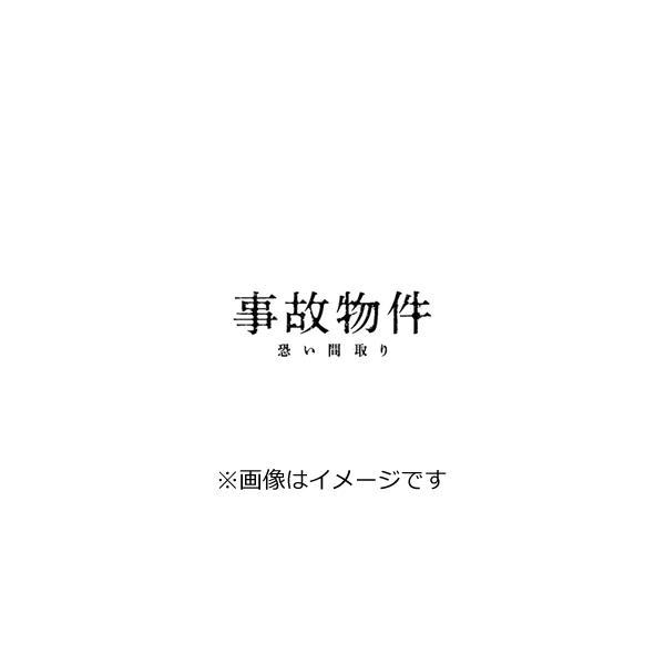 事故物件 恐い間取り/亀梨和也[Blu-ray]【返品種別A】