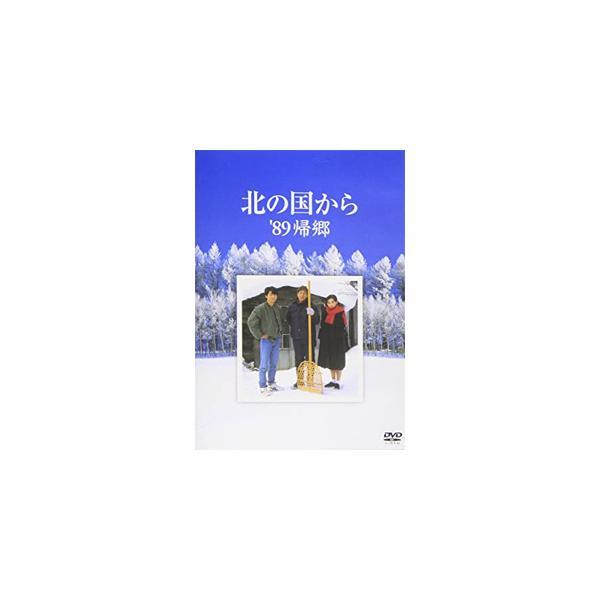枚数  北の国から'89帰郷/田中邦衛 DVD  返品種別A