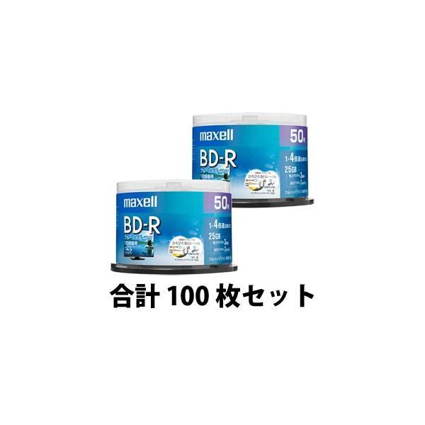 マクセル 4倍速対応BD-R 50枚パック 25GB ホワイトプリンタブル BRV25WPE.50SP 返品種別A