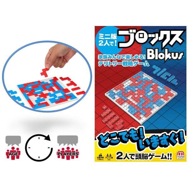 マテル ブロックス ミニ版 返品種別B|joshin