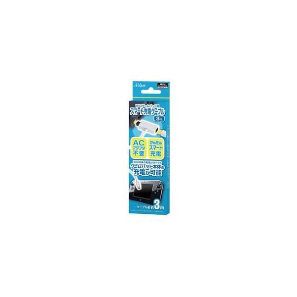 WiiUゲームパッド用スマート充電ケーブル(3m) アクラス(SASP-0324)の画像