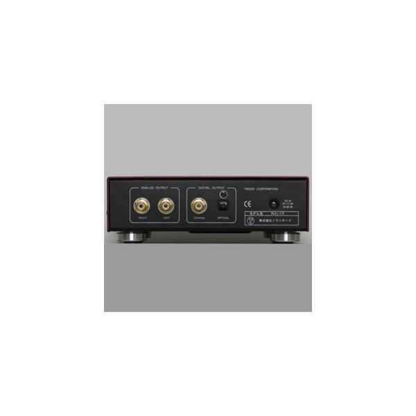 トライオード CDプレーヤー TRIODE RUBY-CD 返品種別A
