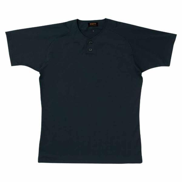 ゼット 野球・ソフトボール用 ベースボールシャツ(ブラック S) ZETT 2ボタンタイプ Z-BOT520A-1900-S 返品種別A