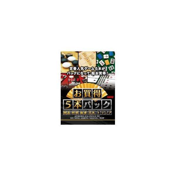 マグノリア お買得5本パック 囲碁・将棋・麻雀・花札・トランプ New 返品種別B|joshin