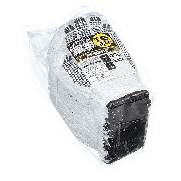 おたふく手袋 スベリ止手袋12双組 M (黒) 205BKM 返品種別A