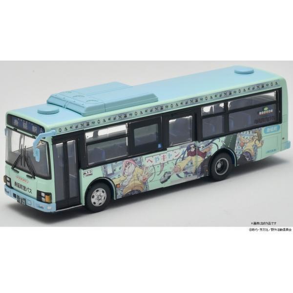 トミーテック (HO) 全国バスコレ80 身延町営バス ゆるキャン△ラッピングバス(JH041) 返品種別B