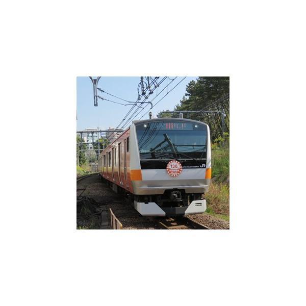 トミックス (N) 97916 JR E233 0系 通勤電車(中央線開業130周年記念キャンペーンラッピング)セット(10両)(限定品) 返品種別B joshin 02