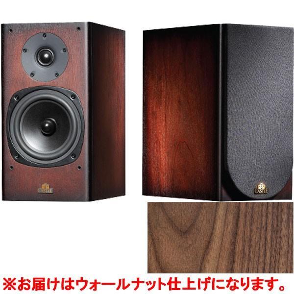 キャッスル ブックシェルフ型スピーカー (ウォールナット)(ペア)ナイト2 Castle Acoustics KNIGHT 2 Walnut 返品種別A