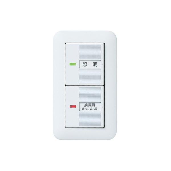 パナソニック コスモワイド21 埋込トイレ換気スイッチセット(ほたるスイッチB,一時動作/ 遅れ停止スイッチ) Panasonic プレート付 WTP-54816WP 返品種別A