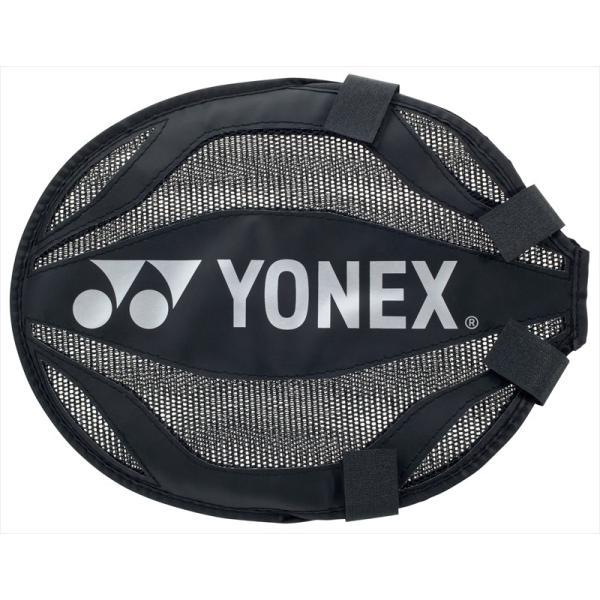 ヨネックス トレーニング用ヘッドカバー バドミントン用(ブラック・28×22cm) YONEX YONEX AC520 007 返品種別A