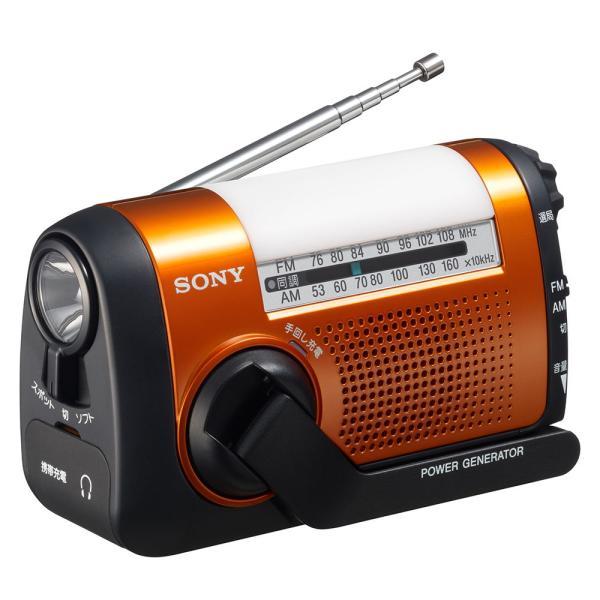 ソニー 手回し充電ワイドFMラジオ(オレンジ) SONY ICF-B09 D 返品種別A|joshin