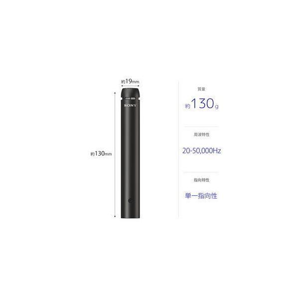ソニー エレクトレットコンデンサーマイクロホン SONY エンドアドレス For instruments ECM-100U 返品種別A
