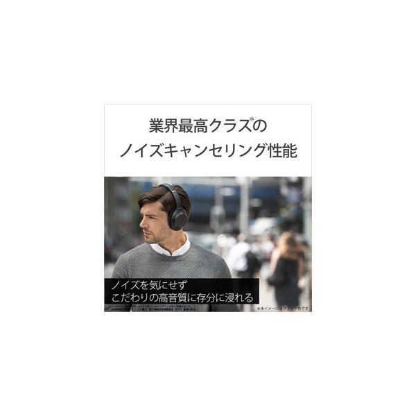 ソニー ノイズキャンセリング機能搭載Bluetooth対応ダイナミック密閉型ヘッドホン(ブラック) SONY 1000Xシリーズ WH-1000XM3B 返品種別A|joshin|03