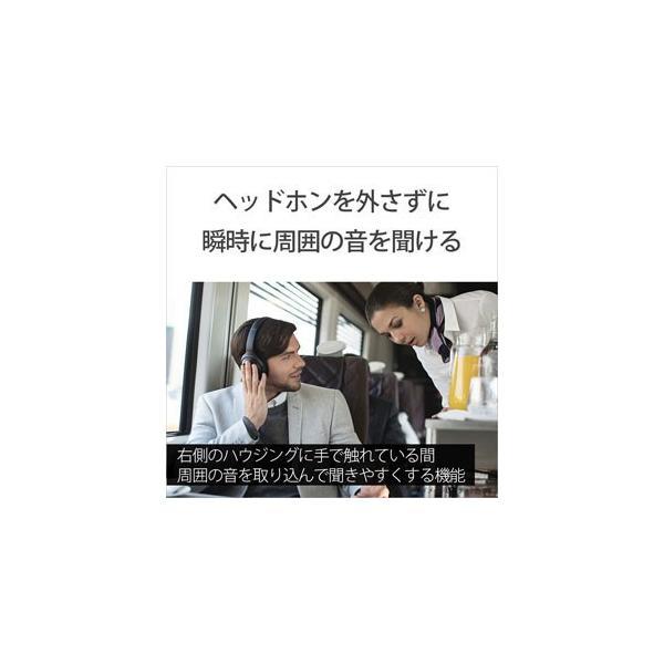ソニー ノイズキャンセリング機能搭載Bluetooth対応ダイナミック密閉型ヘッドホン(ブラック) SONY 1000Xシリーズ WH-1000XM3B 返品種別A|joshin|04