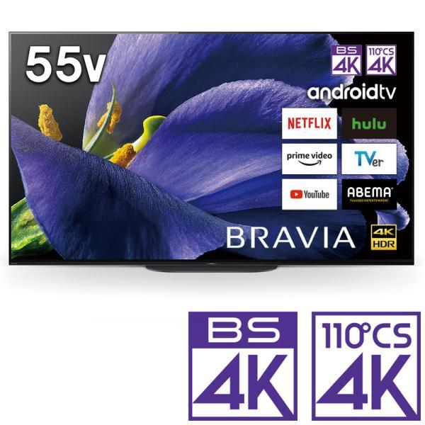 (標準設置 送料無料 Aエリアのみ) ソニー 55V型 有機ELパネル 地上・BS・110度CSデジタル4Kチューナー内蔵テレビ Android TV 機能搭載BRAVIA KJ-55A9G 返品種別A|joshin