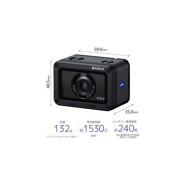 ソニー デジタルカメラ「Cyber-shot DSC-RX0 II」 SONY サイバーショット DSC-RX0M2 返品種別A joshin 03