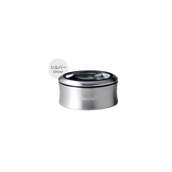 3R LED拡大鏡「smolia xc」(倍率3倍)(シルバー) 3R-SMOLIA-XCSL 返品種別A