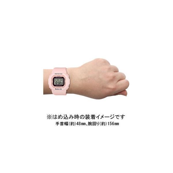 カシオ (国内正規品)BABY-G Clean Style MULTI BAND 6ソーラー電波時計 レディースタイプ BGD-5000-4BJF 返品種別A