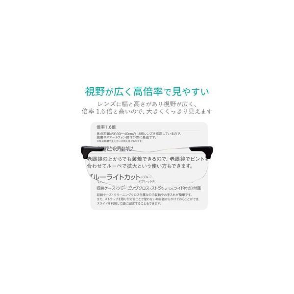 エレコム ハンズフリールーペ 1.6倍(ブラック) L-BUC16-L02BK 返品種別A