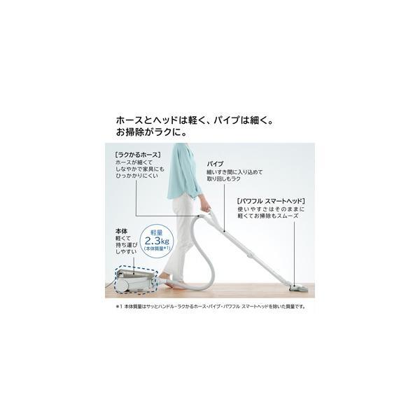 日立 紙パック式クリーナーコード式 自走パワーブラシタイプシャンパンゴールド (掃除機)HITACHI かるパック CV-KP900G-N 返品種別A joshin 03