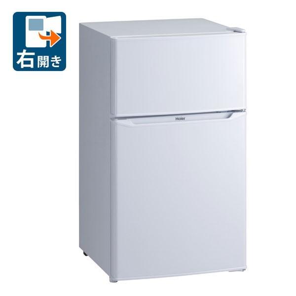 (標準設置)ハイアール85L2ドア冷蔵庫(直冷式)ホワイト(右開き)HaierJR-N85C-W一人暮らし返品種別A