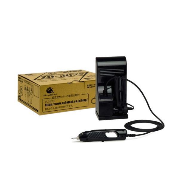 エコーテック 超音波カッターZO-30 プラ(ZO30) 返品種別B